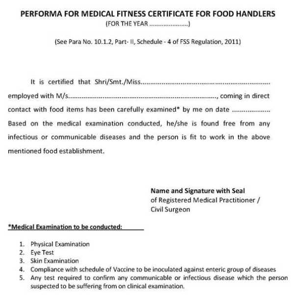 Performa For Medical Fitness Certificate For Food Handlers-Fssai