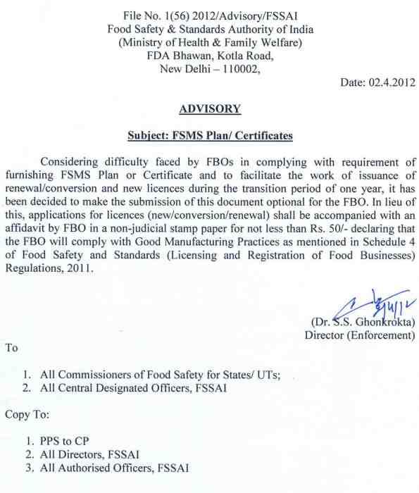 treasury challan form download pdf assam