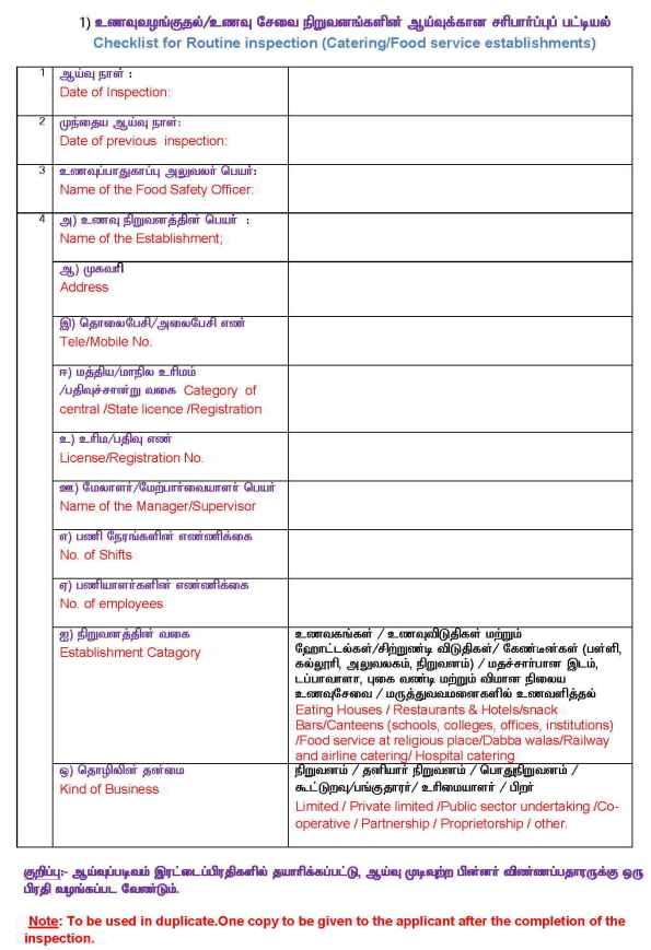 Tamil News Paper Online Dinamalar Latest News