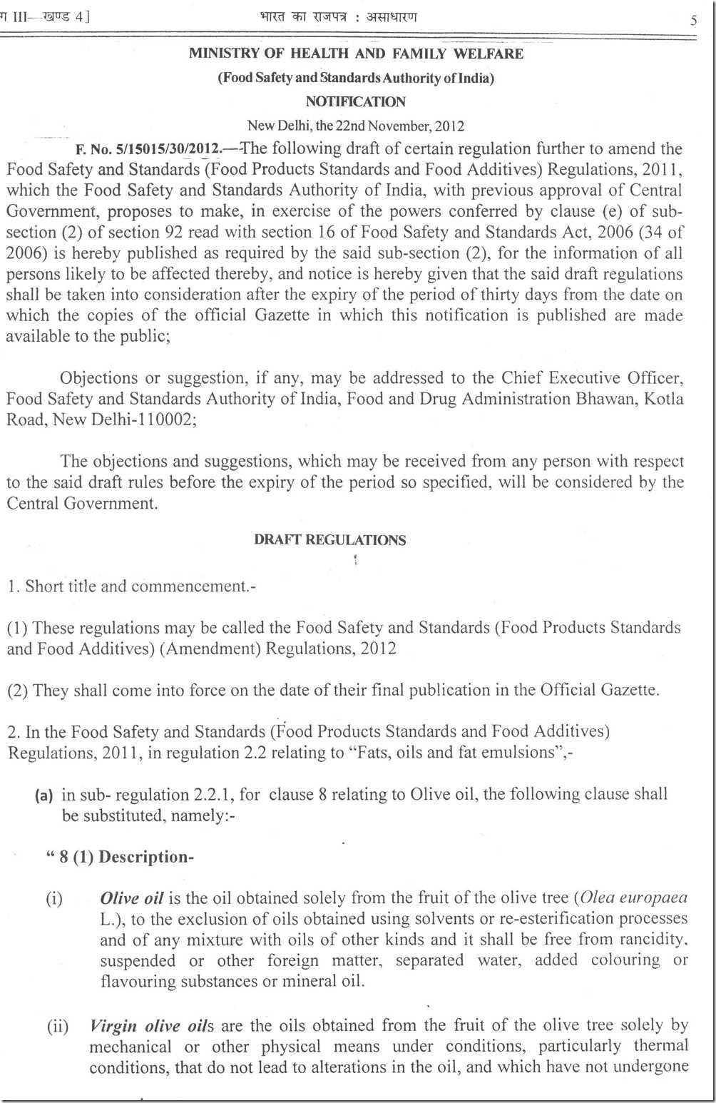 gazetteenglish(29-11-2012)_Page_1