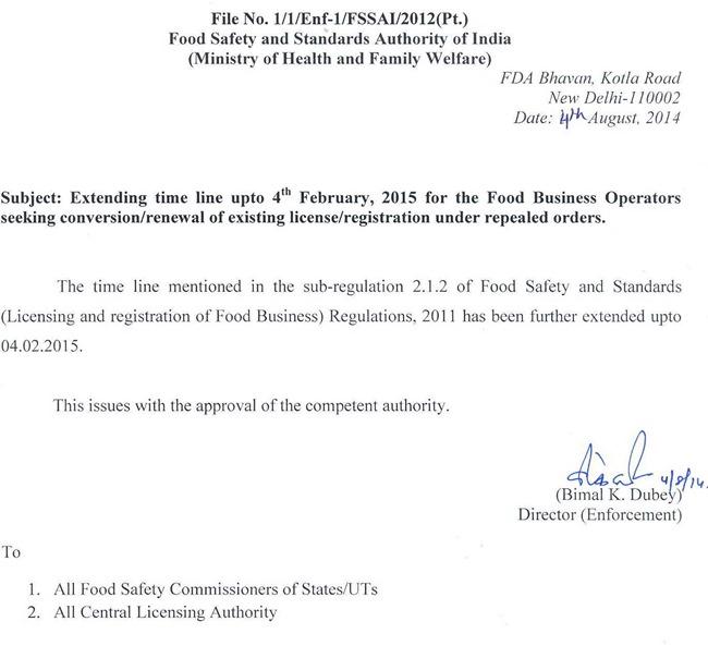 License(04.08.14)