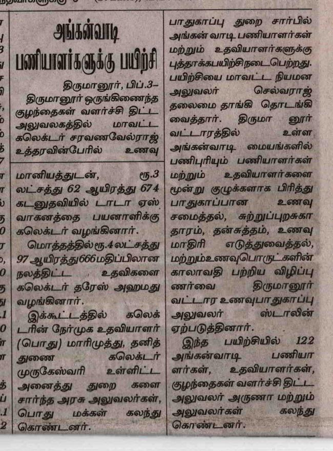 Paper News 02.02.2015 001