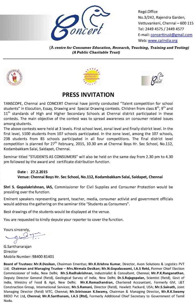 Press Invitation - English