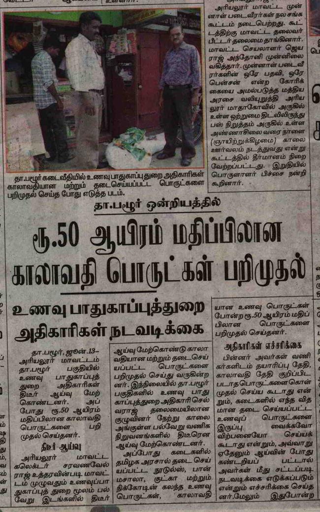 Paper News 2 001