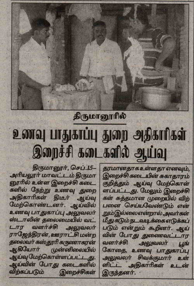 paper news 001