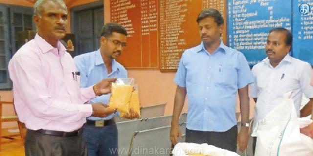 Tamil_DailyNews_7820659875870