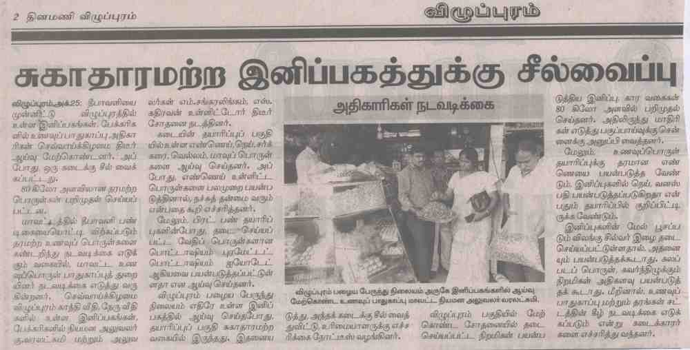 paper news-01