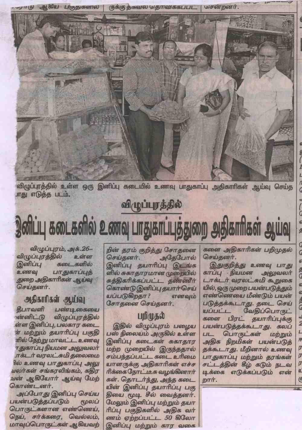 paper news-02