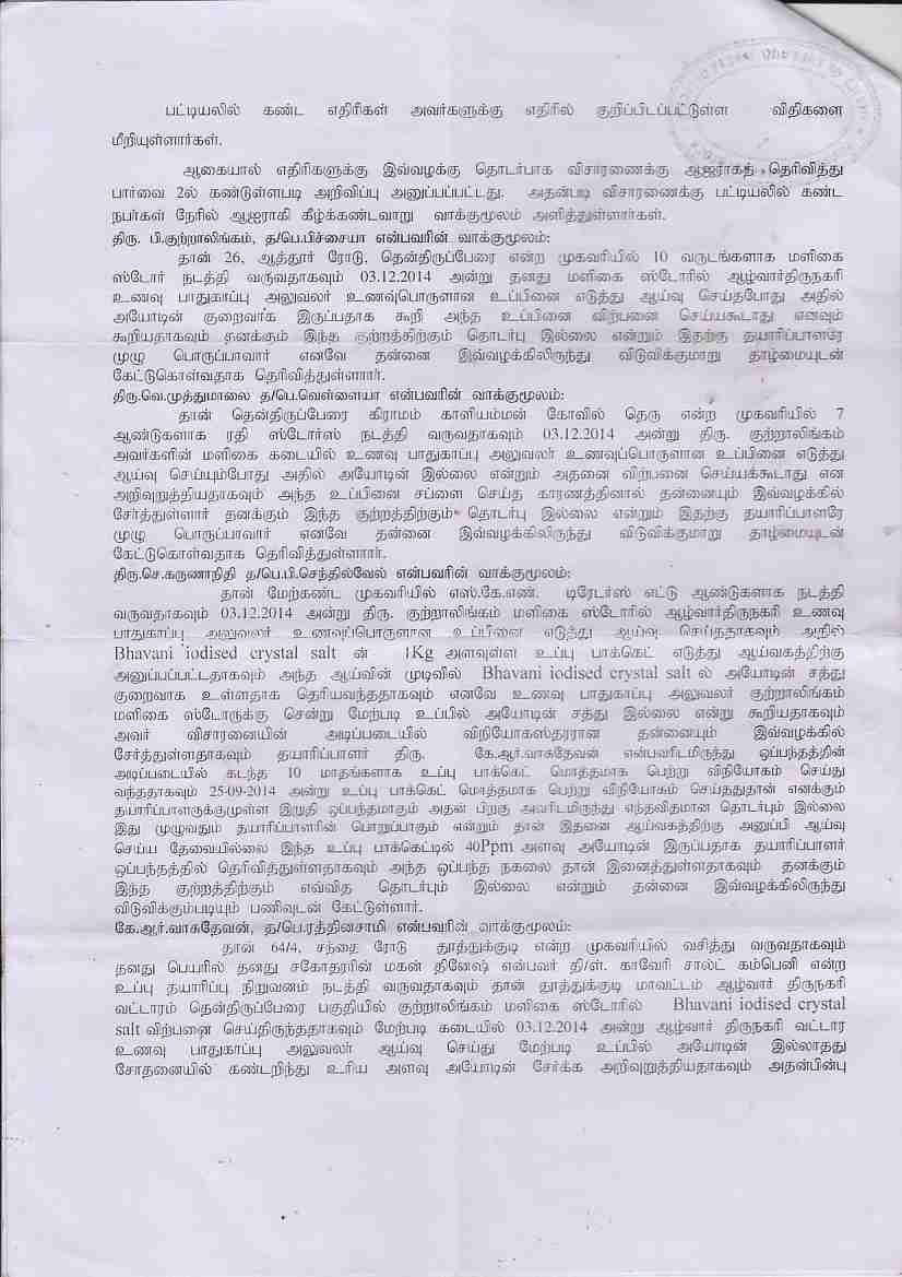 adjudication order_Page_2