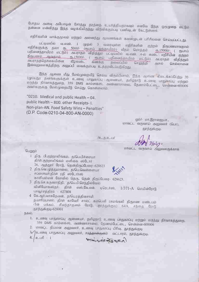 adjudication order_Page_3