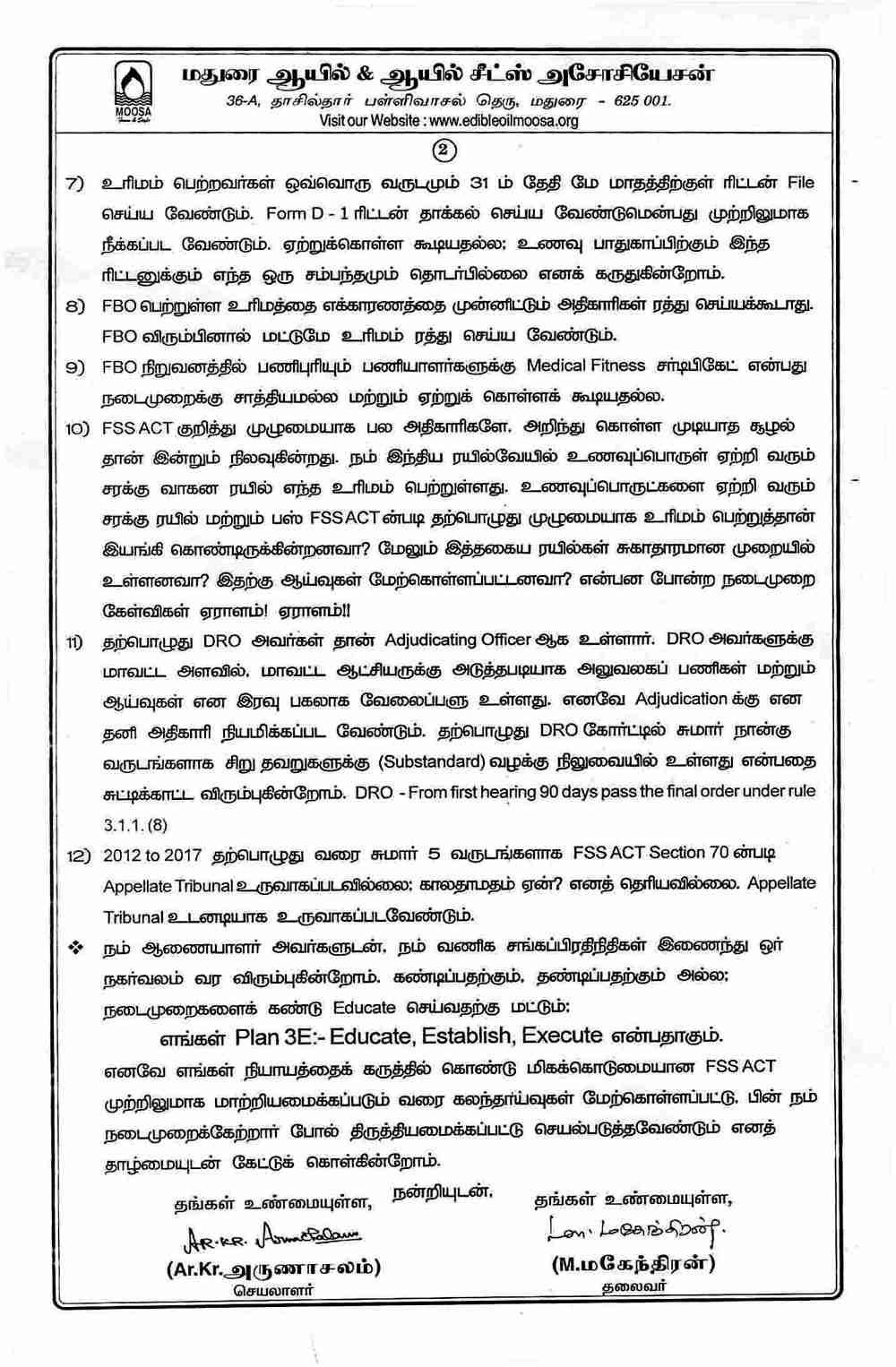 FSS ACT 2
