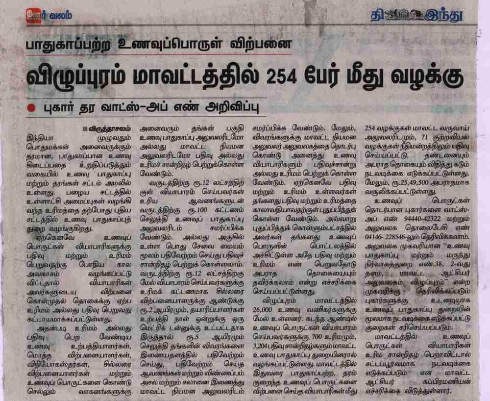 reg & license paper news -01