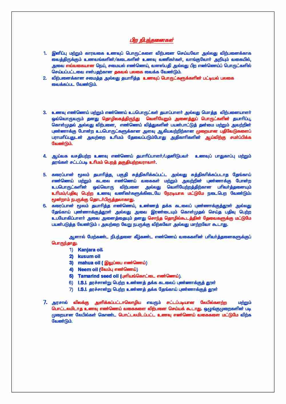 Conditions-Tamil_Page_3