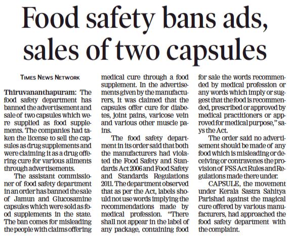 20 | August | 2019 | FOOD SAFETY NEWS-உணவே உலகம்